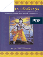 Adbhuta Ramayana