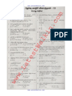 VAO_Tamil_Sample_Papers_13.pdf