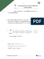 Elementary Math 1