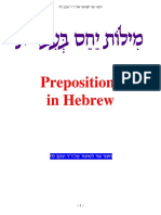 -Preposition-Materials-CIS-New-Colored.pdf