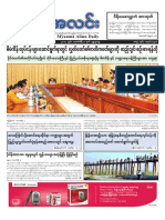 Myanma Alinn Daily_ 8 February  2017 Newpapers.pdf