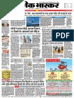 Danik-Bhaskar-Jaipur-02-08-2017.pdf