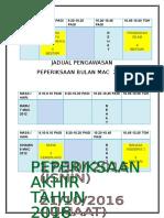 Pemisah Exam