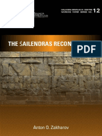 The Sailendras Reconsidered