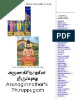 6691685-Thirupukazh-With-Meaning-Arunagirinathar.pdf