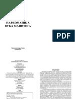 Dr.VojislavSeselj-Narkomanija Vuka manitoga.pdf