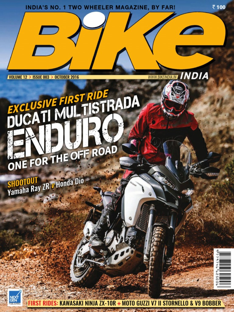 Bike India   October 2016 | Motorcycle | Mail