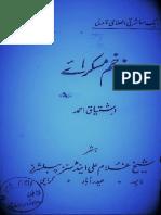 As-02-Zakham Muskaray زخم مسکرائے