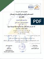 01 Polytech Accreditation