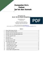 Kumpulan Doa Dalam Al-Quran Dan Sunnah