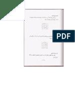 Copy of السر المستتر 2