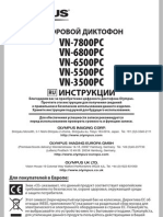 VN3500PC_VN5500PC_VN6500PC_VN6800PC_VN7800PC_RUSSIAN_E03