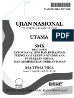 Bocoran Soal UN Matematika SMK PSP 2016 [Pak-Anang.blogspot.com]