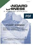 FSI StandardChinese Module06MTG StudentWorkbook