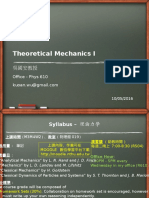 Lecture_2_1005_2016 (1).pptx