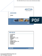 TM 1300 AVEVA Plant 12 1 System Administration Basic.pdf