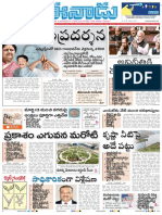 Today Paper