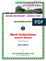 Std12-Maths-EM MCQ BOOK ANSWER MARKED.pdf