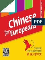 Catalogue Chinese4eu