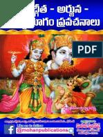 BhagavadGita Arjuna SankhyaYogam