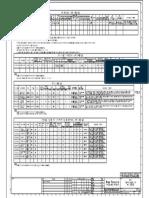 A554-D-A2110-DWG-A05-501