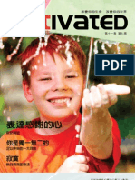 Activated July 2010 - Chinese