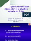 La politique d'éducation numérique en Chine