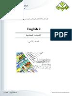 تعلم اللغة الانجليزية 2