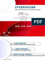 Current situation and prospect of e-learning in China