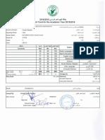 Sarim Result Card 3rd