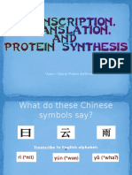 transcription-ms