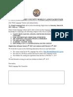 wl fair 2017 student information