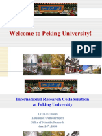Introduction to Peking University