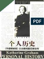History katharine pdf personal graham