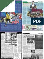 Inside Weekly Sports Vol 4 No 45.pdf