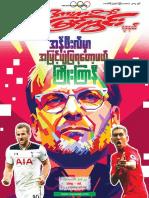 Sport View Journal Vol 6 No 6.pdf
