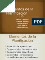 Elementos de La Planificación