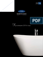 PAA Katalog 2016