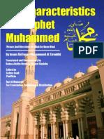 The Characteristics of Prophet Muhammed (PBUH)