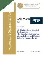 ask-wp-12-northrup.pdf