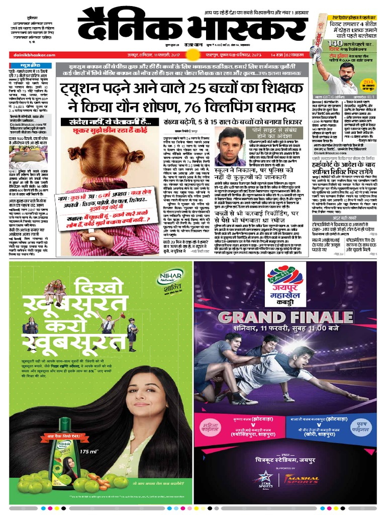 Danik-Bhaskar-Jaipur-02-11-2017 pdf