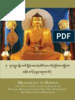 Final Prayer Book (2016)