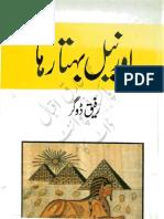 A N B R.pdf