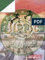 NS.pdf