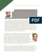 DVG & Ambedkar