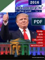 Current- affairs-ebook-2016.pdf