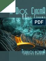 A Dios, Cinema  - Tewalos Doduar
