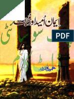 Iman Umeed Aur Mohabbat by Umera Ahmad - Urduinpage.com.pdf