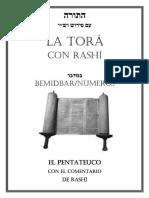 04 - Tora Con Rashi Bamidbar