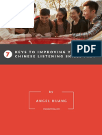 7 Keys to Improving Your Chinese Listening Skills Fast eBook